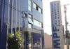 Após recomendação do MPF, Unir não vai mais exigir documentos desnecessários a ingressantes