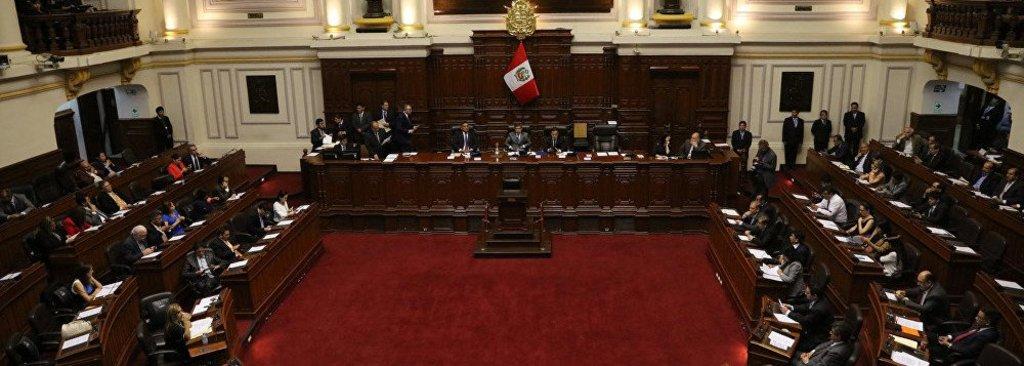 Congresso aprova destituição de cúpula do Judiciário no Peru - Gente de Opinião