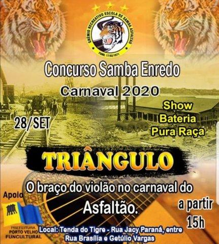 Concurso de Samba de Enredo do Asfaltão - Gente de Opinião