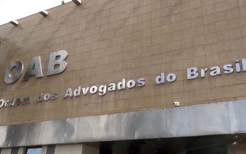 VITÓRIA: em decisão liminar, TJRO atende OAB e reafirma essencialidade da advocacia