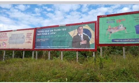 Fortaleza tem visual novo nas suas ruas